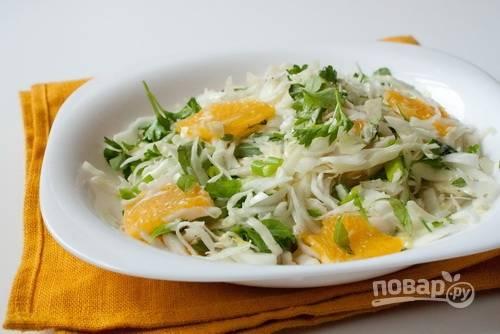 Салат из белокочанной капусты с апельсинами и лимоном