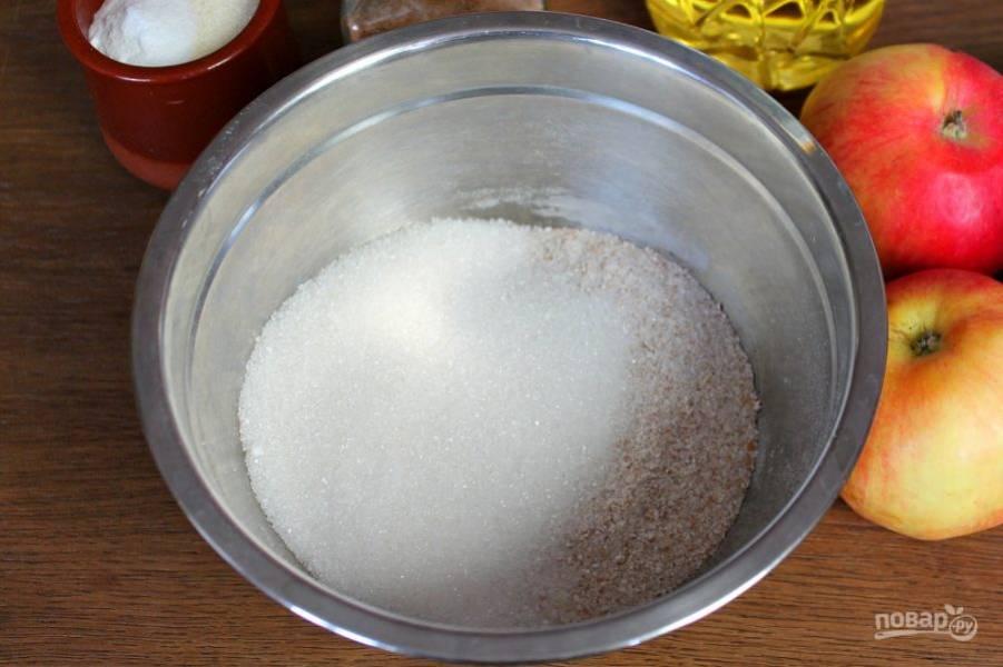 В миску насыпаем цельнозерновую муку и сахар.