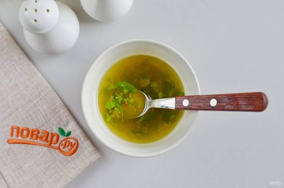 Сделайте заправку для салата первой, чтобы она успела настояться, принять аромат горчицы, лимона, петрушки. Для этого в пиалочку налейте растительное масло (я использую жареное натуральное подсолнечное масло), добавьте мелко рубленую зелень, горчицу, сок лимона, соль и перец черный молотый. Можно добавить зубчик чеснока, если хотите. Хорошо перемешайте и уберите в холодильник.