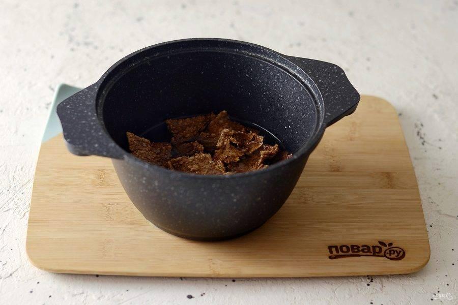 Разогрейте кастрюлю с маслом. Обжарьте подсушенные чипсы буквально 10-15 секунд до легкого коричневого цвета.