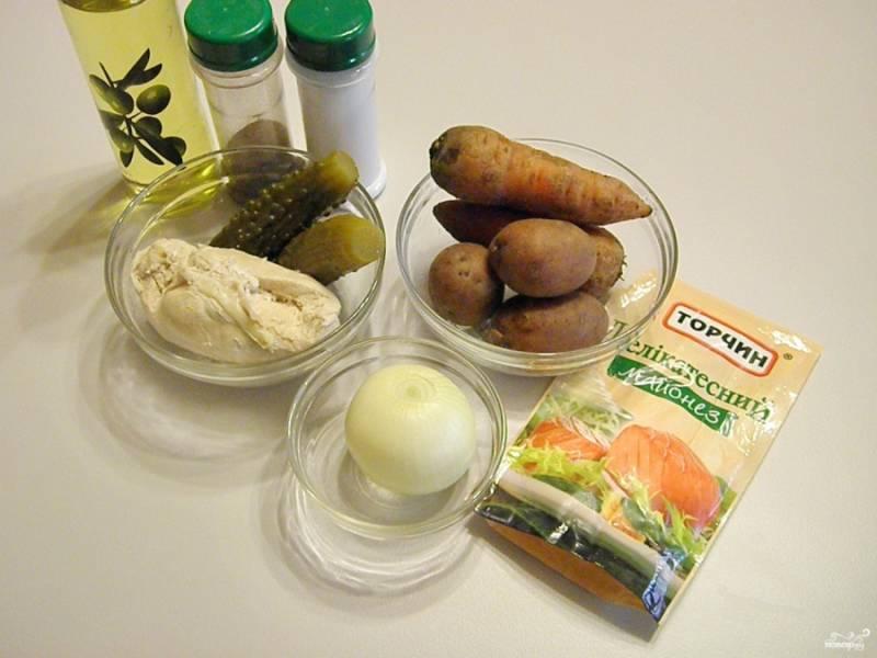 Приготовьте продукты для салата. Овощи и мясо вымойте тщательно и поставьте в отдельных кастрюльках вариться до готовности.