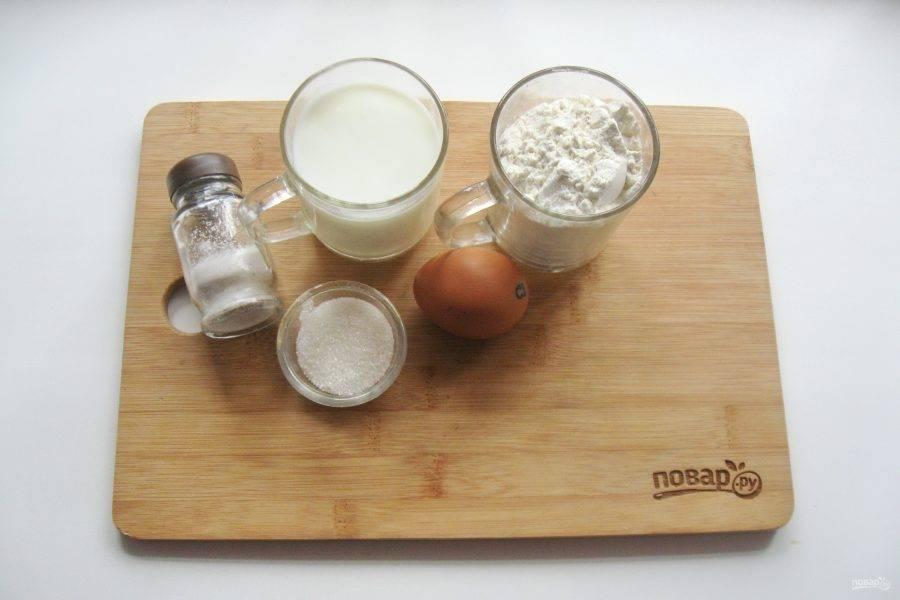 Подготовьте все ингредиенты для приготовления теста на вергуны.