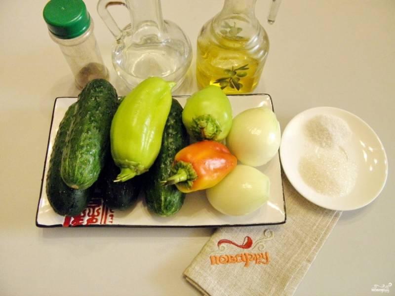 Подготовьте овощи для консервации. Огурчики замочите в холодной воде на часик. Лук очистите, у перца удалите семена. Тщательно вымойте все овощи. Поставьте стерилизоваться баночки с крышками.