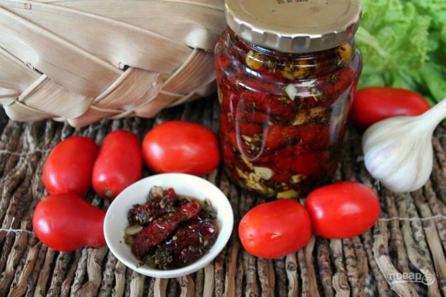 Вяленые помидоры по-итальянски готовы. Храним в прохладном месте.