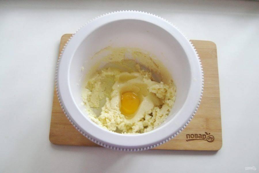 По одному добавьте три яйца, каждый раз взбивая миксером.
