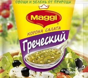 """Cалат """"Греческий"""" с заправкой """"Магги"""""""