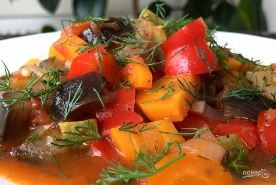 Овощное рагу (все смешал и готово)