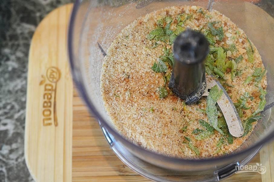 3. В блендере измельчите до состояния крошки хлеб, петрушку и цедру лимона.