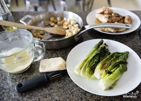 9. Вот все ингредиенты салата готовы, теперь можно приступать к сборке и подаче.