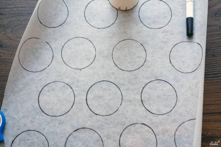Подготовьте кондитерский мешок заранее, а также пергамент и трафареты под макаруны - их диаметр должен быть 3-4 см.