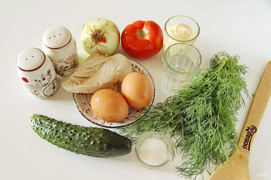 Подготовьте все ингредиенты. Куриное филе заранее отварите в подсоленной воде до готовности, достаньте из бульона и остудите. Яйца отварите вкрутую (10 минут после закипания воды).