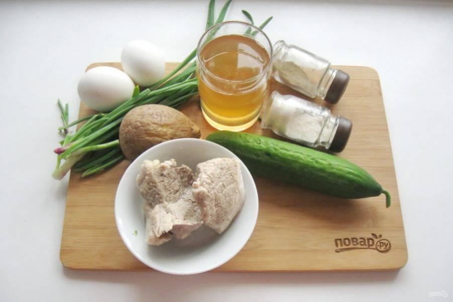 Подготовьте ингредиенты для приготовления окрошки.