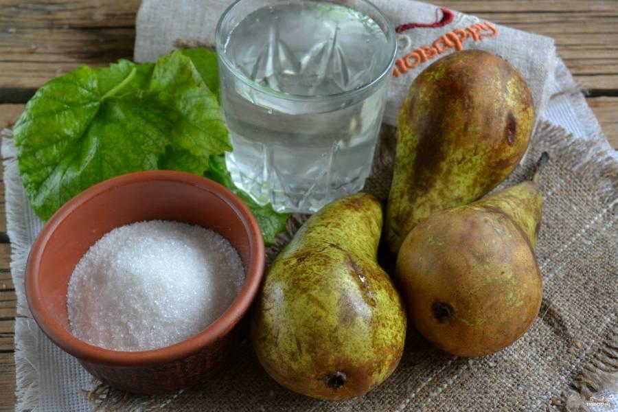 Подготовьте все необходимые ингредиенты. Груши выбирайте спелые, мягкие и очень сочные.