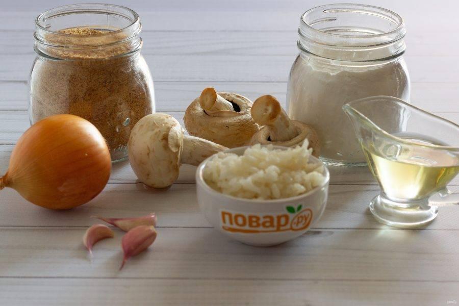 Подготовьте все необходимые ингредиенты. Рис заранее отварите в большом количестве подсоленной воды.