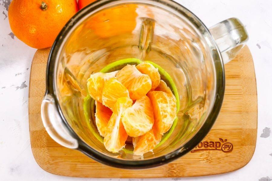 Очистите мандарин от кожуры, тщательно удалите белый слой на плоде и косточки, если таковые присутствуют в ломтиках цитрусового. Выложите ломтики в чашу блендера.