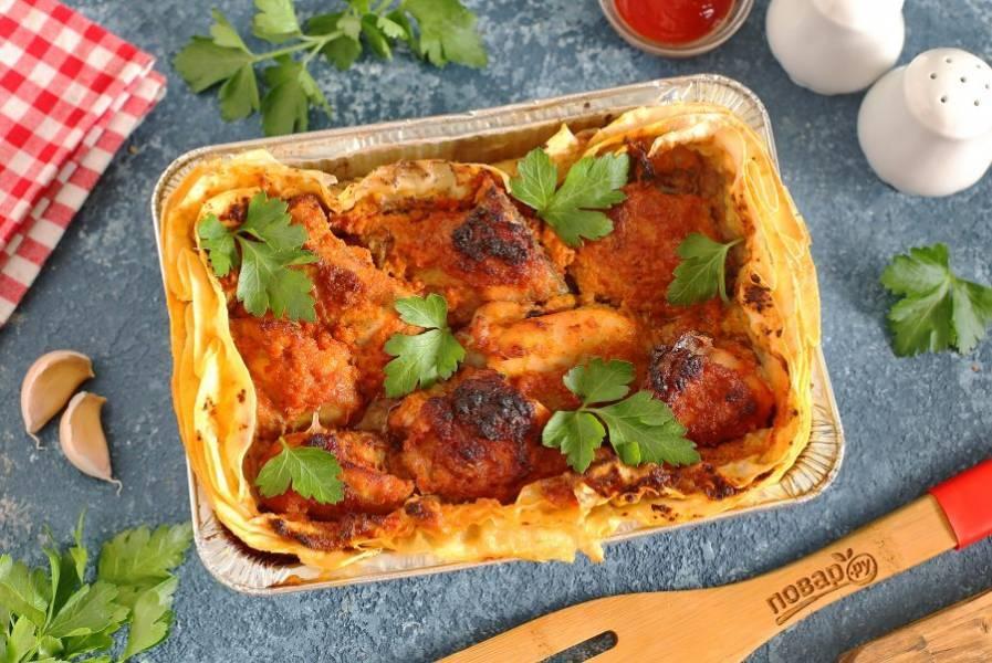 Курица по-армянски в лаваше готова. Приятного аппетита!