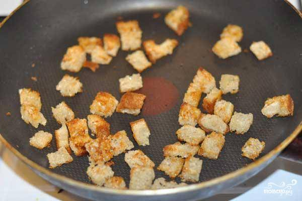 Белый хлеб режем мелкими кубиками и зажариваем на тефлоновой сковородке (на медленном огне) без масла до золотистой корочки.