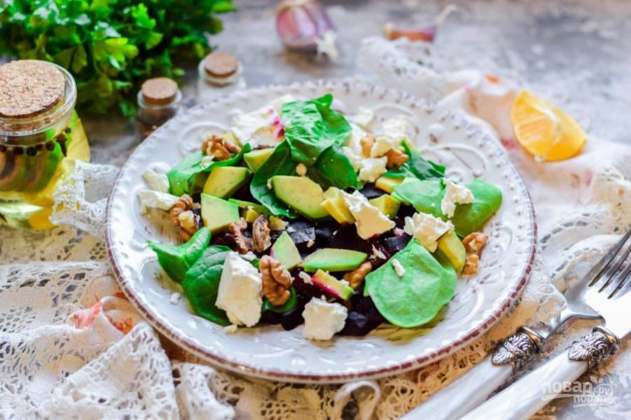 Салат из свеклы с авокадо