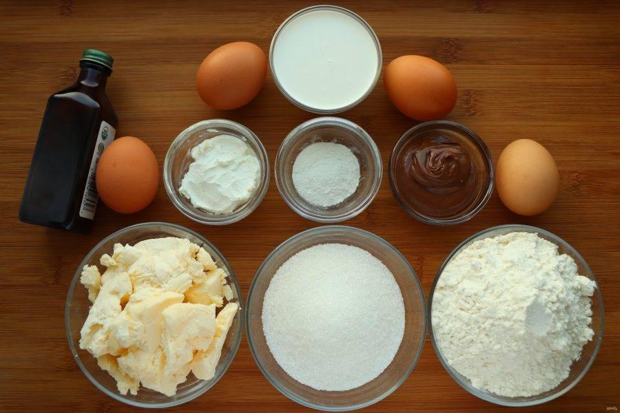 Для начала подготовьте все ингредиенты. Сливочное масло должно быть комнатной температуры.