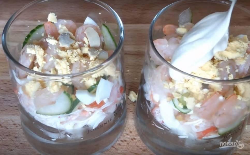 7. Этот салат заправляется сметаной. Добавьте равное количество по порциям.