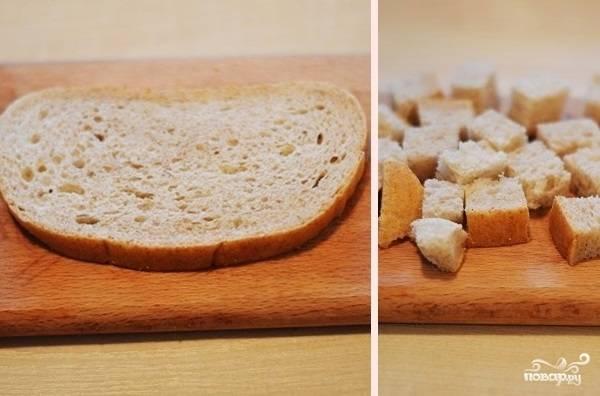 7. Ломтик хлеба нарежьте небольшими кубиками. На сковороде разогрейте сливочное и растительное масло. Выложите хлеб и обжарьте немного, добавив любимые специи.