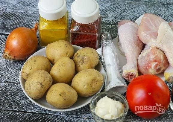 Подготавливаем основные ингредиенты. Куриные ножки хорошенько промываем вод водой, обсушиваем. Картофель и лук чистим.