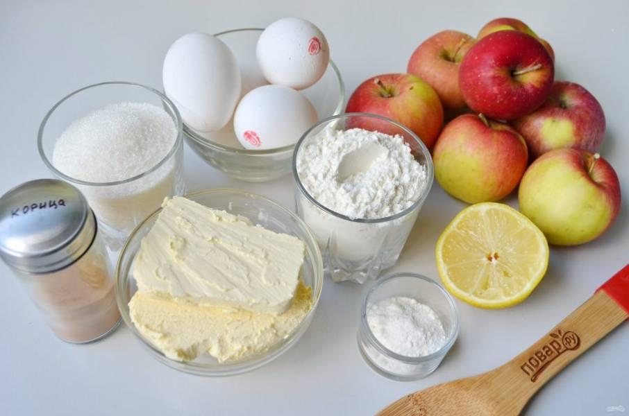 1. Подготовьте продукты. Масло лучше заранее достать из холодильника, чтобы оно стало мягким. Но лучше пусть будет холодным, чем топленое.