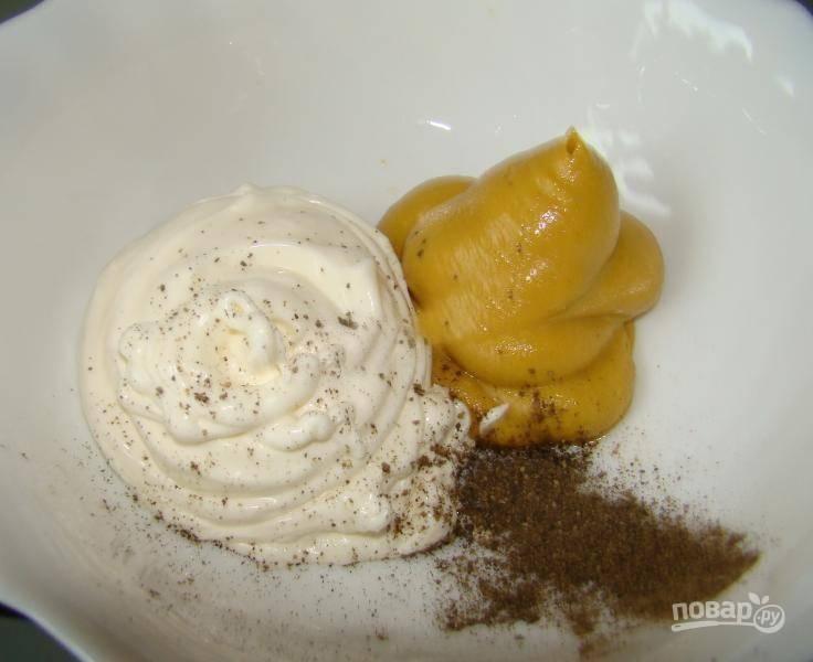 Смешайте майонез, горчицу, перец и соль в небольшой емкости до однородности.