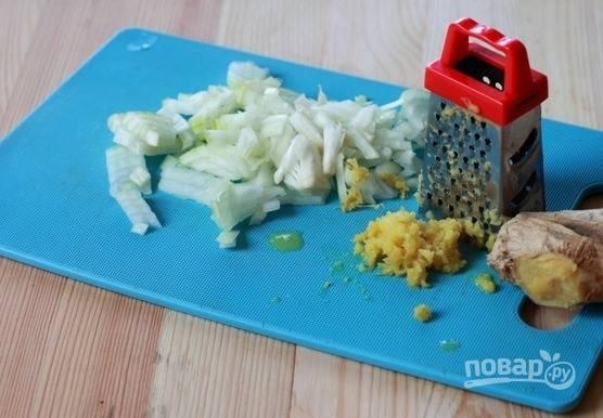 Лук очистите от шелухи и нарежьте мелкими кусочками. Лучше брать белый салатный лук, он намного нежнее и не такой горький. Корень имбиря очистите от кожуры острым ножом, натрите его на терке.