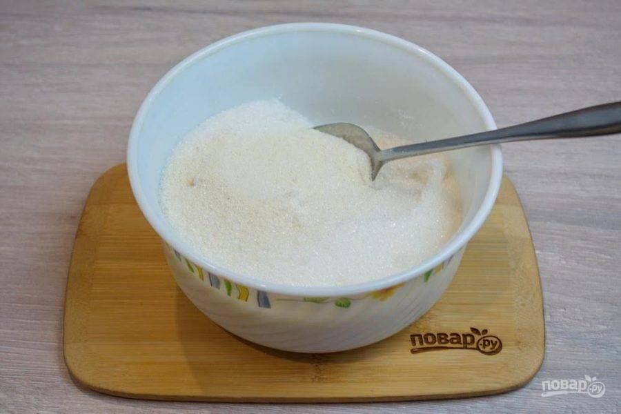 2.  К манной крупе добавьте сахарный песок. Сахара можно взять стакан или 5 столовых ложек с небольшой горкой. Уровень сахара можно регулировать самостоятельное. Если взять стакан сахара пирог будет довольно сладкий.