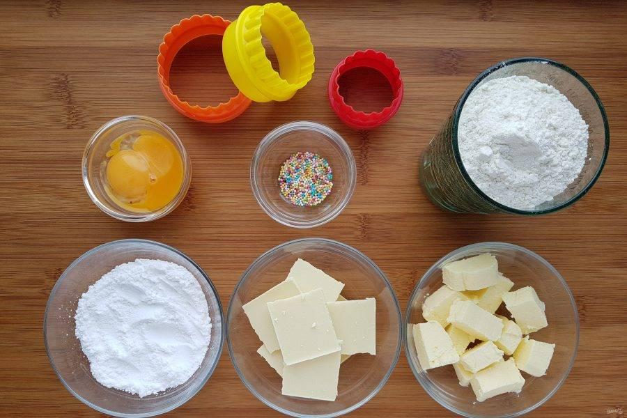 Как приготовить печенье с белым шоколадом? Для начала подготовьте все ингредиенты. Масло должно быть очень холодным.