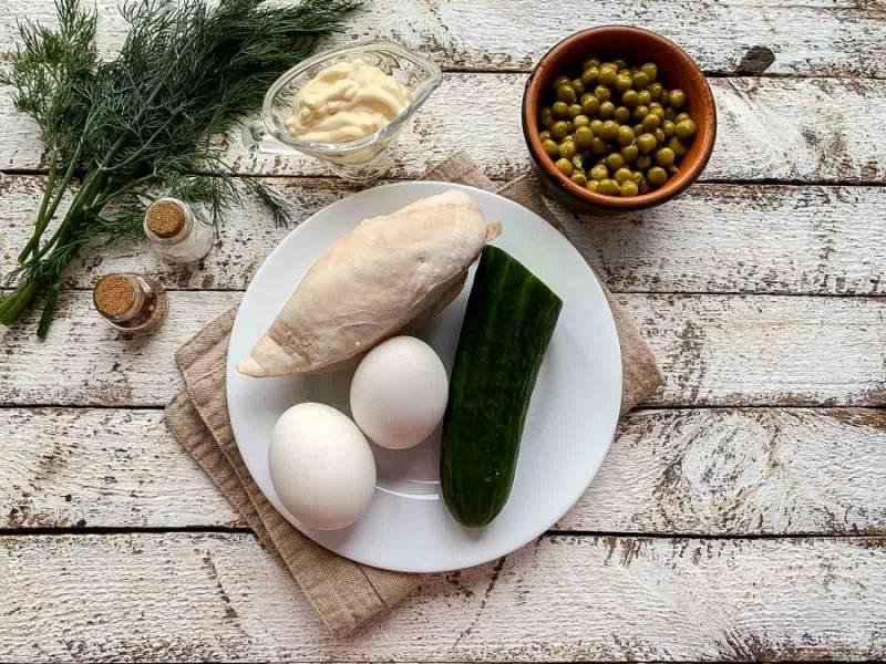 Подготовьте все необходимые ингредиенты. Куриное филе отварите до готовности. Яйца варите в подсоленной воде 7-8 минут.