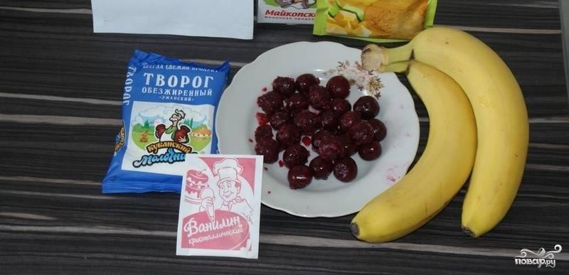 1. Готовить суфле можно не только в духовке. Например, суфле с вишней можно сделать в холодильнике всего за 2 часа. Для приготовления этого лакомства нам понадобится творог, ряженка, желатин, бананы и вишня.
