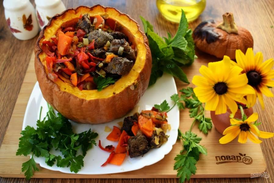 Тыква фаршированная мясом и овощами