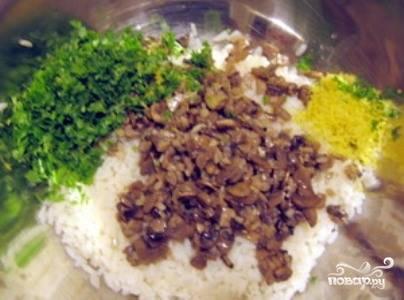 Затем добавьте к рису готовые грибы, мелко порезанную зелень петрушки и цедру с половинки лимона.