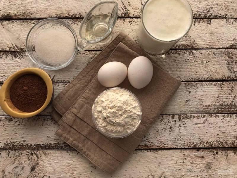 Для приготовления шоколадных блинов на кефире подготовьте все необходимые ингредиенты.