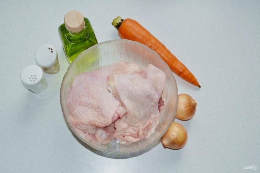 Курицу вымойте и обсушите, овощи очистите.