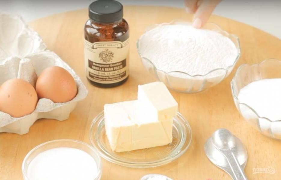 1. Для начала необходимо приготовить все ингредиенты.