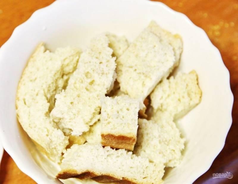 3.Хлеб разломайте и выложите в миску, залейте молоком, оставьте на 20-30 минут.