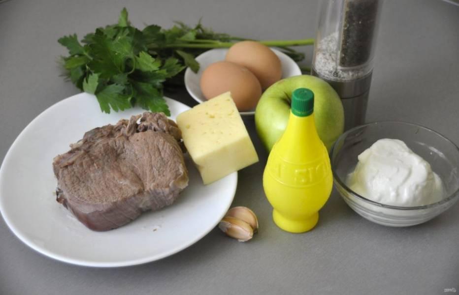 Подготовьте ингредиенты для приготовления салата. Заранее отварите яйца и говядину.