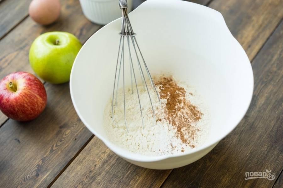 Соедините муку, разрыхлитель и корицу, Хорошенько размешайте сухие ингредиенты при помощи венчика.