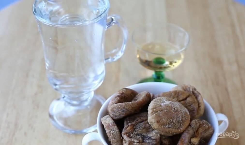 8.Приготовьте необходимые для инжирной прослойки ингредиенты.