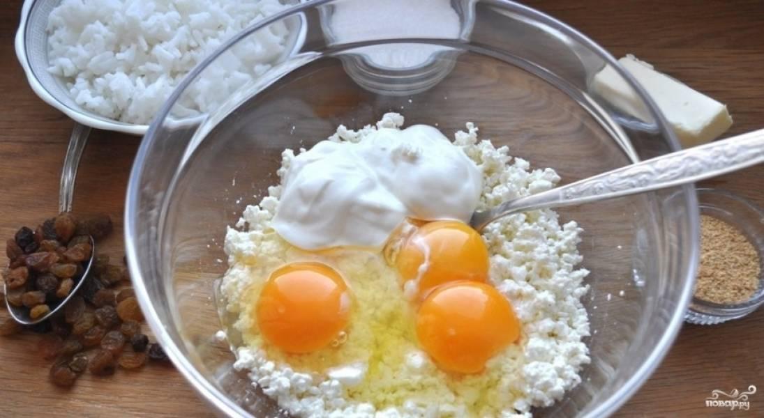 1. В глубокую миску положите творог. Тщательно разотрите его с помощью вилки. Затем вбейте яйца, соедините со сметаной.