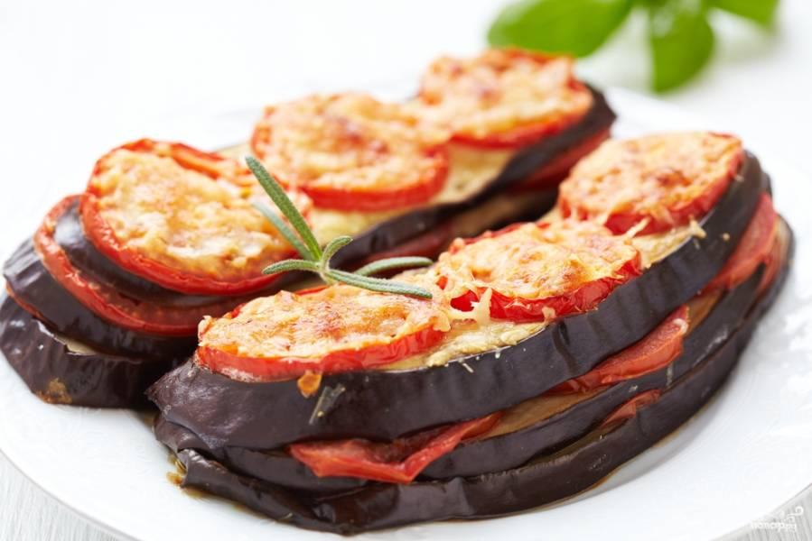 Баклажаны запеченные с томатами и сыром