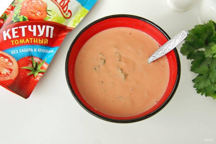 Чтобы соус стал более жидким, добавьте воды, добиваясь нужной консистенции. Посолите и поперчите соус по вкусу.