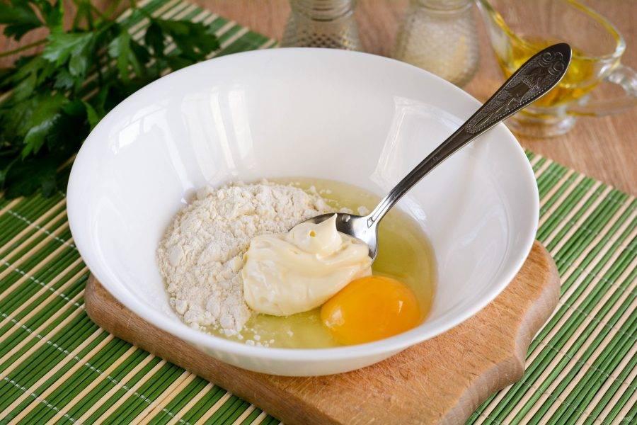 В отдельной миске смешайте яйцо, муку и майонез. Добавьте по вкусу соль.