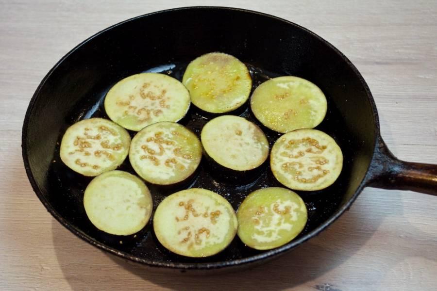 В сковороде разогрейте растительное масло. Обжарьте баклажаны с двух сторон, на каждой по минуте.