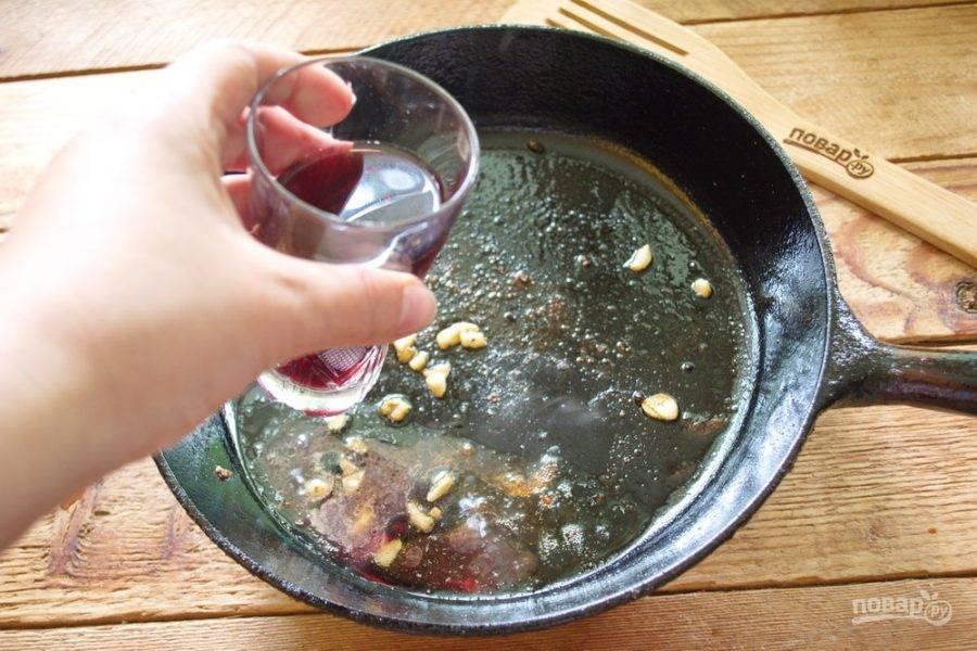 Как приготовить соус? На той же сковороде, где вы обжаривали стейк, слегка обжарьте чеснок. Влейте вино. Дайте ему закипеть. Это произойдет быстро. Дайте вину покипеть. Алкоголь выпарится, а вино соберет остатки мясного сока. В сковороде остались частички перца. Добавлять остроты соусу мы больше не будем.