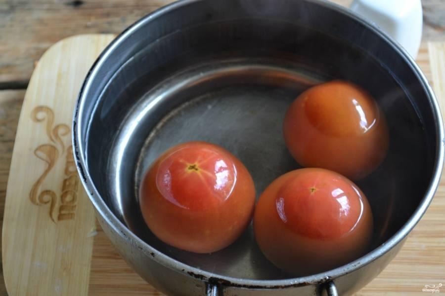 Проколите помидоры вилкой в нескольких местах и опустите на несколько минут в кипяток. Достаньте, и снимите кожуру.