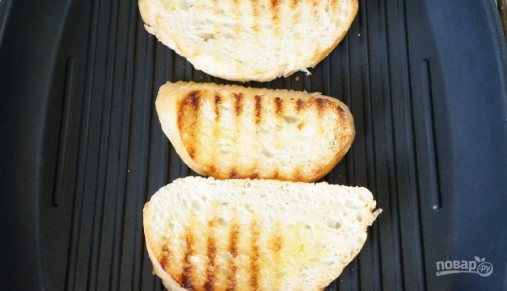 1. Багет нарезаем ломтиками и сушим в духовке или на сковороде гриль, сбрызнув оливковым маслом. Можно воспользоваться тостером.